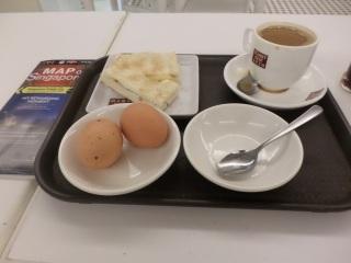 colazione all'aeroporto di Singapore
